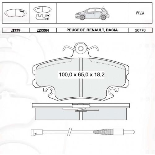Колодки тормозные дисковые INTELLI D339E Renault/Dacia Logan/Sandero/Peugeot