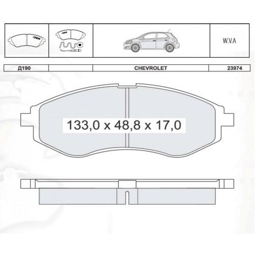 Колодки тормозные дисковые INTELLI D190E Chevrolet AVEO 01.03-12.08, Spark c 2010, ZAZ Vida
