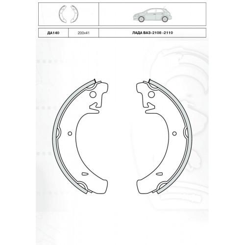 Колодки тормозные задние барабанные INTELLI DA140 к-т (ЛАДА ВАЗ 2108-2110)