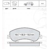 Колодки тормозные дисковые INTELLI D217EI с дат.износа FORD Transit 06