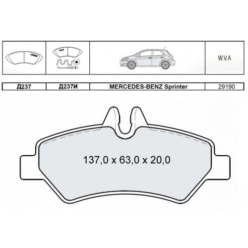 Колодки тормозные дисковые INTELLI D237E M-B Sprinter 06.06