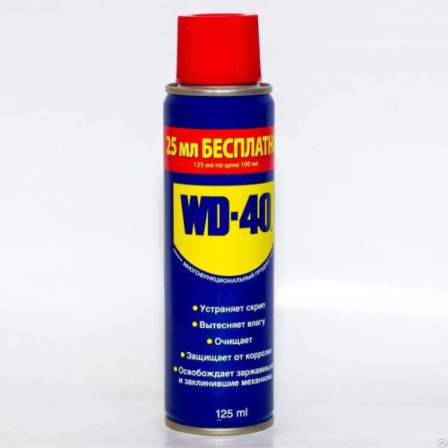 Смазка универсальная WD-40, 125 мл / WD125