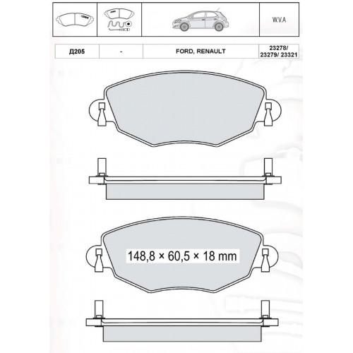Колодки тормозные дисковые INTELLI D205E FORD Mondeo 00
