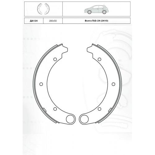 Колодки тормозные задние барабанные INTELLI DA124 к-т (Волга ГАЗ-24 (2410)