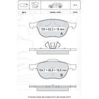 Колодки тормозные дисковые INTELLI D613E Ford Focus C-MAX/Focus II/III/Kuga/Mazda3,5/Volvo